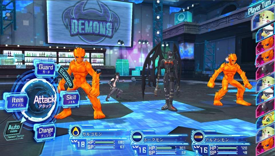 Digimon-Cyber-Sleuth-December-15